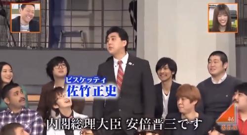 4月4日 第1回 吉本坂46が売れるまでの全記録 ビスケッティ 佐竹正史
