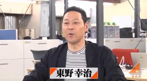 4月4日 第1回 吉本坂46が売れるまでの全記録 東野幸治