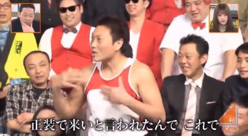 4月4日 第1回 吉本坂46が売れるまでの全記録 サバンナ八木