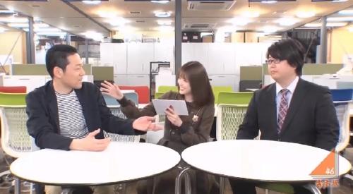 4月4日 第1回 吉本坂46が売れるまでの全記録 松村沙友理「あせあせ。」