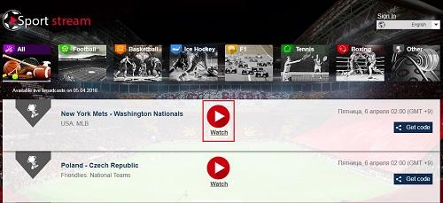 MLB メジャーリーグ 日本人選手 中継 無料 視聴方法 チャンネル選択