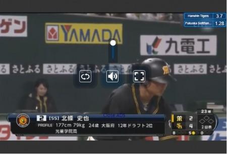 NPB・日本のプロ野球全試合をネットのライブストリーミング中継で完全無料で視聴するには 見逃し配信の操作方法
