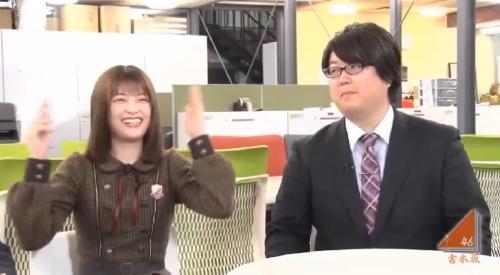 4月4日 第1回 吉本坂46が売れるまでの全記録 松村沙友理 あせあせ
