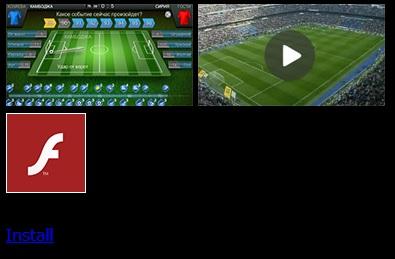 サッカー国際親善試合 視聴不可の場合