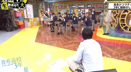 第22回「青春高校 3年C組 火曜日」担任:バイきんぐ小峠 なるくんに挑発された佐久間Pが激怒?