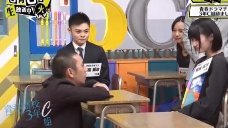 第27回「青春高校 3年C組 火曜日」担任:千鳥 大悟先生のとんでもないセクハラ発言炸裂?