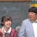 第30回「青春高校 3年C組 金曜日」担任:バナナマン日村 今日は珍しくカミカミ状態のNGT48中井りか先生?