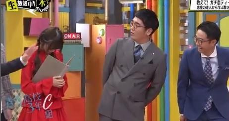 第34回「青春高校 3年C組 木曜日」担任:おぎやはぎ 中井りかをディスる矢作先生に何も返せず?