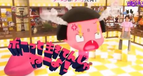 第7回 NHK「チコちゃんに叱られる!」かたせ梨乃さんがVTRたぶんこうだったんじゃないか劇場に初登場