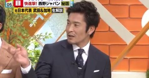 ミヤネ屋に出演した元日本代表・加地亮が明かすオフサイドトラップの裏側。サイン役は乾選手だった?