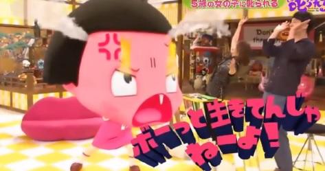 第11回 NHK「チコちゃんに叱られる!」遂に「半分、青い。」から永野芽郁がVTRゲストに登場!