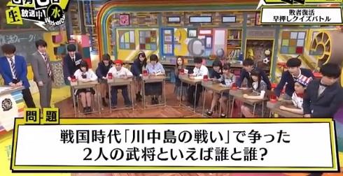 第48回「青春高校 3年C組 水曜日」担任:三四郎 早押しクイズバトルでうよのちゃんの珍解答が炸裂