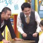 第57回「青春高校 3年C組 火曜日」担任:千鳥 スキャンダルの先輩、千鳥大悟先生が熱愛ネタで中井りかをイジりまくる