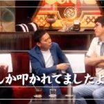 第8回「石橋貴明のたいむとんねる」ゲスト:太田光 とんねるずがアウェーの洗礼を受ける衝撃の姿