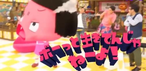 第8回 NHK「チコちゃんに叱られる!」ついに岡村さんが正解に辿りつく?まさかのパーフェクト達成?