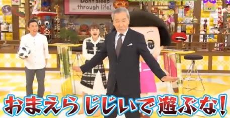 第9回 NHK「チコちゃんに叱られる!」ワールドカップ直前、大竹まことが見事なヘディング披露?
