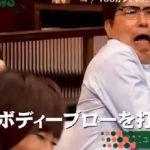 第10回「石橋貴明のたいむとんねる」ゲスト:YOU タカさんは奥様・鈴木保奈美さんのどこに惹かれた?