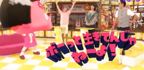 第13回 NHK「チコちゃんに叱られる!」VTRゲストに小沢仁志さん登場で大暴れ?出張用チコちゃんも再登場!