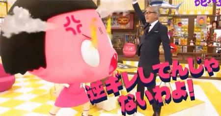第14回 NHK「チコちゃんに叱られる!」遂にVTRに岡村隆史、塚原愛が初登場!