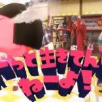 第15回 NHK「チコちゃんに叱られる!」VTRに初登場ゲストや2回目登場となる八代亜紀、森本レオの姿も