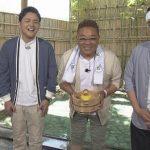 第2弾NHK「サンドのお風呂いただきます」ってどんな番組?コムアイのナレーションも必聴