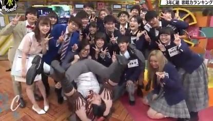 第68回「青春高校 3年C組 水曜日」担任:三四郎 出口の衝撃パーマ姿と第2回歌唱力ランキング発表!