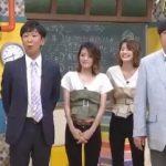 第80回「青春高校 3年C組 金曜日」担任:バナナマン日村 おばちゃんのネタばらしシーンを改めて放送!