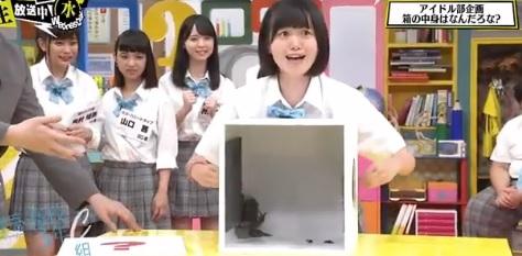 第83回「青春高校 3年C組 水曜日」担任:三四郎 箱の中身ゲームでアイドル部が半泣き状態に
