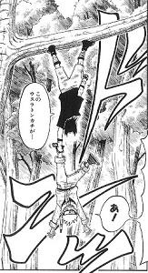 naruto うちはサスケ ウスラトンカチ 第3巻 第21話03