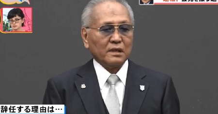 日本ボクシング連盟 山根明会長の辞任表明。記者会見の場で語ったその声明全文