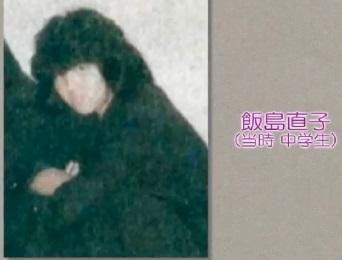 第18回「石橋貴明のたいむとんねる」ゲスト:飯島直子 中学時代 聖子ちゃんカット