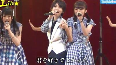青春高校 文化祭 アイドル部「Blue Spring」♪チャイムの途中で 告白シーン