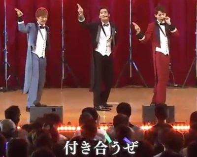 青春高校 文化祭 企画ユニット部「PLANNERS」♪バトラーのステージ衣装