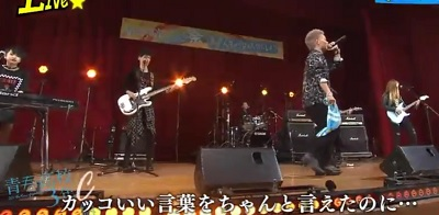 青春高校 文化祭 軽音部「Hey!School」♪うるさいうたのステージ衣装