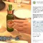 マツコがお台場ヴィーナスフォートで食べた湘南パンケーキのインスタグラム