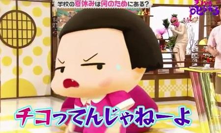 第18回 NHK「チコちゃんに叱られる!」1人で2問正解の快挙達成!さらに「チコってる」ってどういう意味?