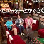 第19回「石橋貴明のたいむとんねる」ゲスト:山里亮太 ネットショップでポチれないタカさんの愛おしい話