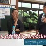 第20回「石橋貴明のたいむとんねる」ゲスト:千鳥 タカさんが突然 浜ちゃんの話題を