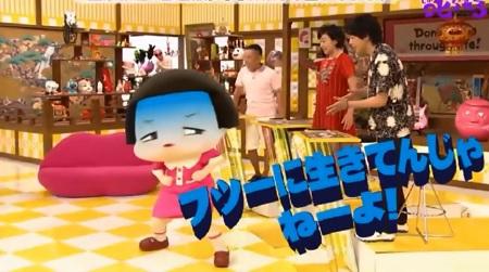 第21回 NHK「チコちゃんに叱られる!」番組史上初となる「フツーに生きてんじゃねーよ!」が初登場