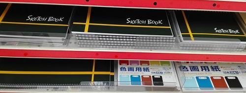 【最新版】A4より大きなサイズの100均スケッチブック特集!キャンドゥ リングスケッチブック 4種