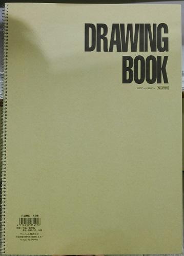 【最新版】A4より大きなサイズの100均スケッチブック特集!セリア ドローイングブック(DRAWING BOOK)