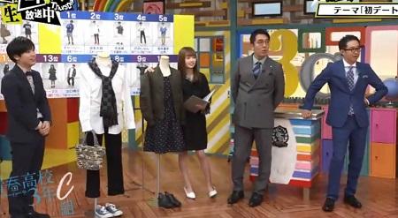 第134回「青春高校 3年C組 木曜日」担任:おぎやはぎ うさたにパイセンが生徒の私服ファッションチェックで順位付け