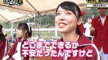 第146回「青春高校 3年C組 月曜日」担任:三四郎 体育祭開催でまさか村西ちゃんにスポットライトが