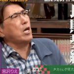 第23回「石橋貴明のたいむとんねる」ゲスト:綾小路翔 タカさんと宮沢りえとの出会いエピソード