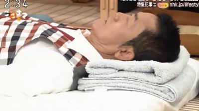 バスタオル枕の作り方 高さ調整 NHK「ごごナマ」