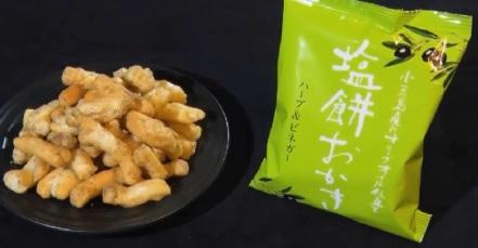 マツコが奥浅草のおかき屋さん ナンバーワン? 塩餅おかき ハーブ&ビネガー