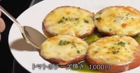 マツコ・デラックス 奥浅草 洋食屋 グリルグランド トマトのチーズ焼き