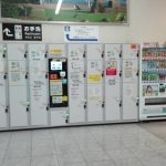 新幹線・新神戸駅の改札口最寄りコインロッカー