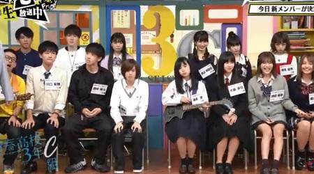 第160回「青春高校 3年C組 金曜日」担任:バナナマン日村 企画ユニット・アイドル部合同の合格者発表!合格したのは?