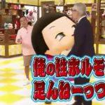 第28回 NHK「チコちゃんに叱られる!」大竹まこと大暴れの回。おたよりコーナーでは大事件が!?